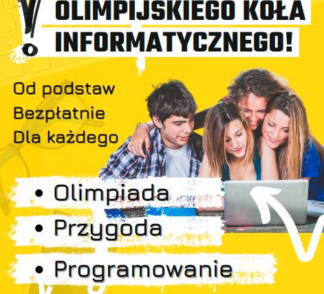Olimpijskie koło informatyczne
